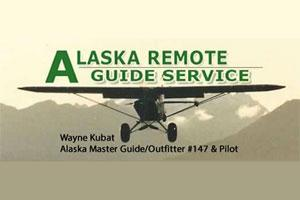 Alaska Remote Guide Service Logo
